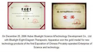 Hubei Bluelight Science & Technology Developemnt Co.,Ltd won the gold medal of new technology.