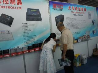 wellsee solar controller & solar inverter in PV Guangzhou 2011 2
