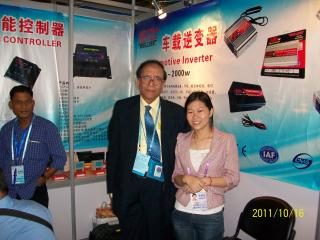 Clients interest in wellsee car inverter 110th
